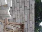 专业房屋拆除,二手房改造,砌砖,贴砖,垃圾清运