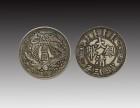 钱币古玩艺术品是否真的这么值钱和特别有市场