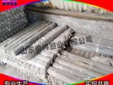 PVC塑料焊条  直径2.0-3.0焊接PVC塑料板专用
