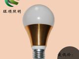 LED塑包铝球泡土豪金LED球泡E27