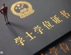 2018年快速提升学历且入深圳户口怎么做?