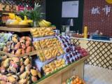 禅城水果加盟开城市优化水果店每天收入过万