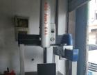 绍兴投影仪影像仪检测仪二次元三次元三坐标测量仪