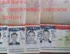 美国唐人街华人夜场工作签证,工作安排-平安签证
