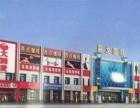 武威电视台斜对面 商业街卖场 20-40平米
