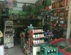 小区门口独一家保挣钱品牌超市出兑