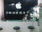 太原苹果7P 8 X外屏玻璃摔碎了在哪换原装的