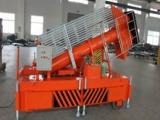 海口热卖单柱铝合金升降机7米