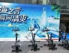 上海周年庆启动仪式发电单车出租杭州VR动感赛车租赁