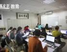 东莞学外语哪里好,外语零基础入门 陈文卫教育