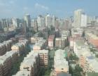 AAAA金广大厦 260平纯写 高端办公环境随时看