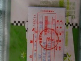 出售72v绿源電動車,有发票。