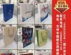 台州帆布袋麻布袋牛津布袋环保袋礼品袋手提袋