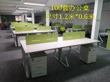 年底超低价甩卖各类9成新办公家具办公桌椅