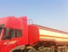 河北邢台最专业二手油罐车交易市场