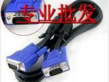 VGA线 1.5米 显示器线 信号线 VGA连接线 电脑接电视批