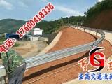 施工道路防撞设施喷塑护栏板安装