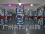 郑州正品服装批发运动休闲法威曼年底活动大批发