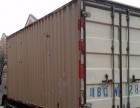 箱式货车转让