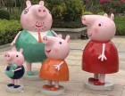 各大商场出租展览小猪佩琪展览小猪佩琪出租租赁