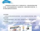 晋城网站开发 移动应用 管理系统