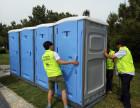 烟台威海移动厕所租赁日照移动厕所租赁