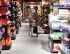 2018社会消费品零售总额成为世界第一,这意味着什么