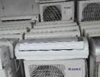 本店有大量二手格力空调出售1250