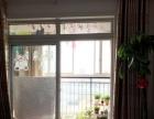 明珠广场东海花园 豪装两房 家电齐全包物业 房源真实 实勘