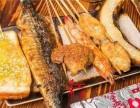 上海红料理加盟怎么样?