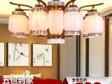 中式全铜云石吊灯/西班牙进口天然云石灯/客厅餐厅卧室铜灯006