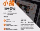 【黑科技新项目】加盟官网/加盟费用/项目详情