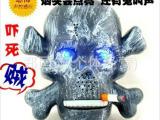 创意礼品声控感应恐怖电动烟鬼 恶搞整人玩具发光会叫骷髅头