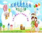 六一儿童节亲子游去哪好玩深圳亲子游攻略