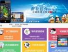 河南郑州手机棋牌游戏开发新软产品运营稳定如山让您满意