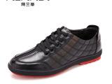 男士真皮休闲鞋 时尚男鞋子头层牛皮鞋 格纹系带单鞋透气