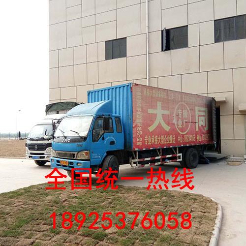 重庆吊背景墙价格便宜的公司,受到客户的一致好评