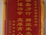 天津全托机构小班教学严格管理