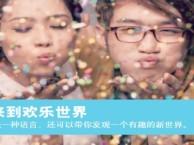 上海成人英语培训 迅速提高英语学习能力