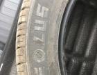 汽车风神轮胎
