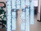 山西路金吉鸟健身中环旗舰店盛大开业