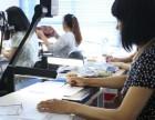 上海服装设计培训 服装主板培训学校