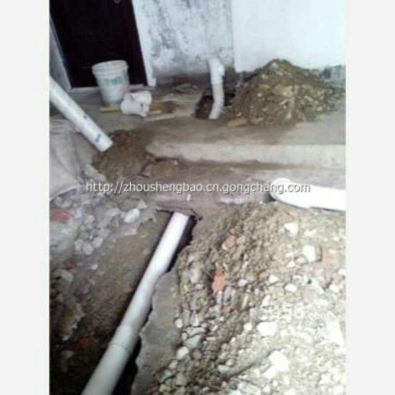 唐山疏通 马桶疏通维修 高压清洗管道 修水管 改独立下水