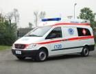 北京密云长途救护车出租 密云救护车