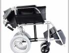 青岛便携折叠轮椅电动轮椅实体店专卖店