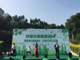 深圳乐队商演/深圳乐队表演/蓝霓乐队承接深圳及周边暖场演出