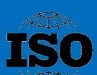 茂名喜洋洋知识产权公司专业办理ISO体系业务