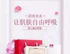 香港迪茉品牌内衣婴儿面膜