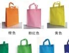 无纺布袋定做 环保袋 手提袋 购物袋 印刷LOGO