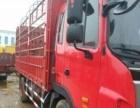 6个月解放6.8米货车转让,司机一手,全国提档!